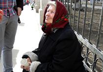 Нищие собирают 40 тысяч рублей в день благодаря Матроне Московской