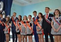 Последний звонок встретили более трех тысяч выпускников Барнаула
