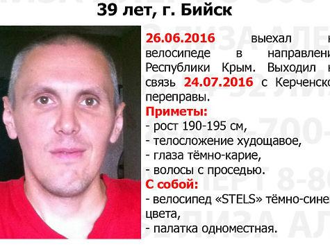 Пропал без вести гражданин Бийска, уехавший навелосипеде вКрым