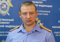 В региональном следственном управлении СК РФ создан новый отдел