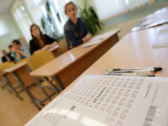 Школьники будут сдавать устную часть ЕГЭ порусскому языку вотдельный день