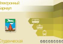 1 декабря в Барнауле начали работать электронные проездные