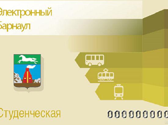 ВБарнауле подорожал проезд вобщественном транспорте