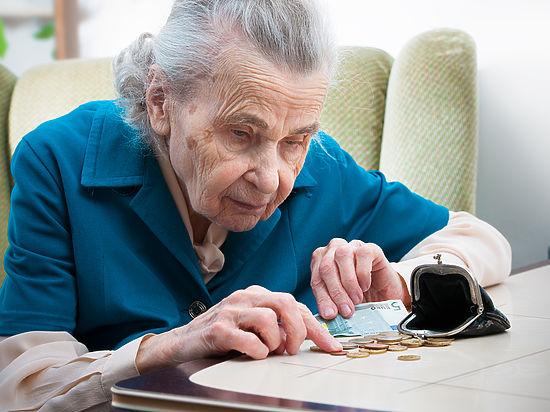 Работа в спб для молодых пенсионеров