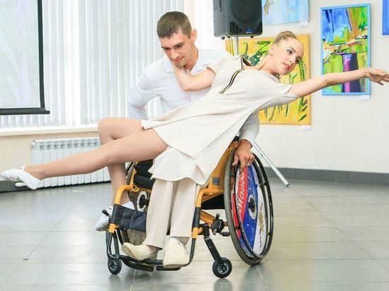 Инвалидность не стала помехой для семейного счастья