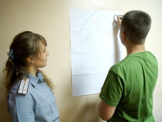 Барнаульским подросткам помогают исправить ошибки