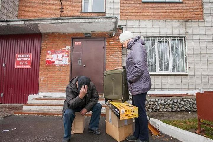 Хедрон Выселение из ипотечных квартир оказавшись