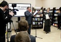 Открылся XIII книжный фестиваль «Издано на Алтае»