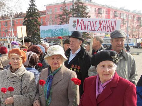 Картинки по запросу Старики России